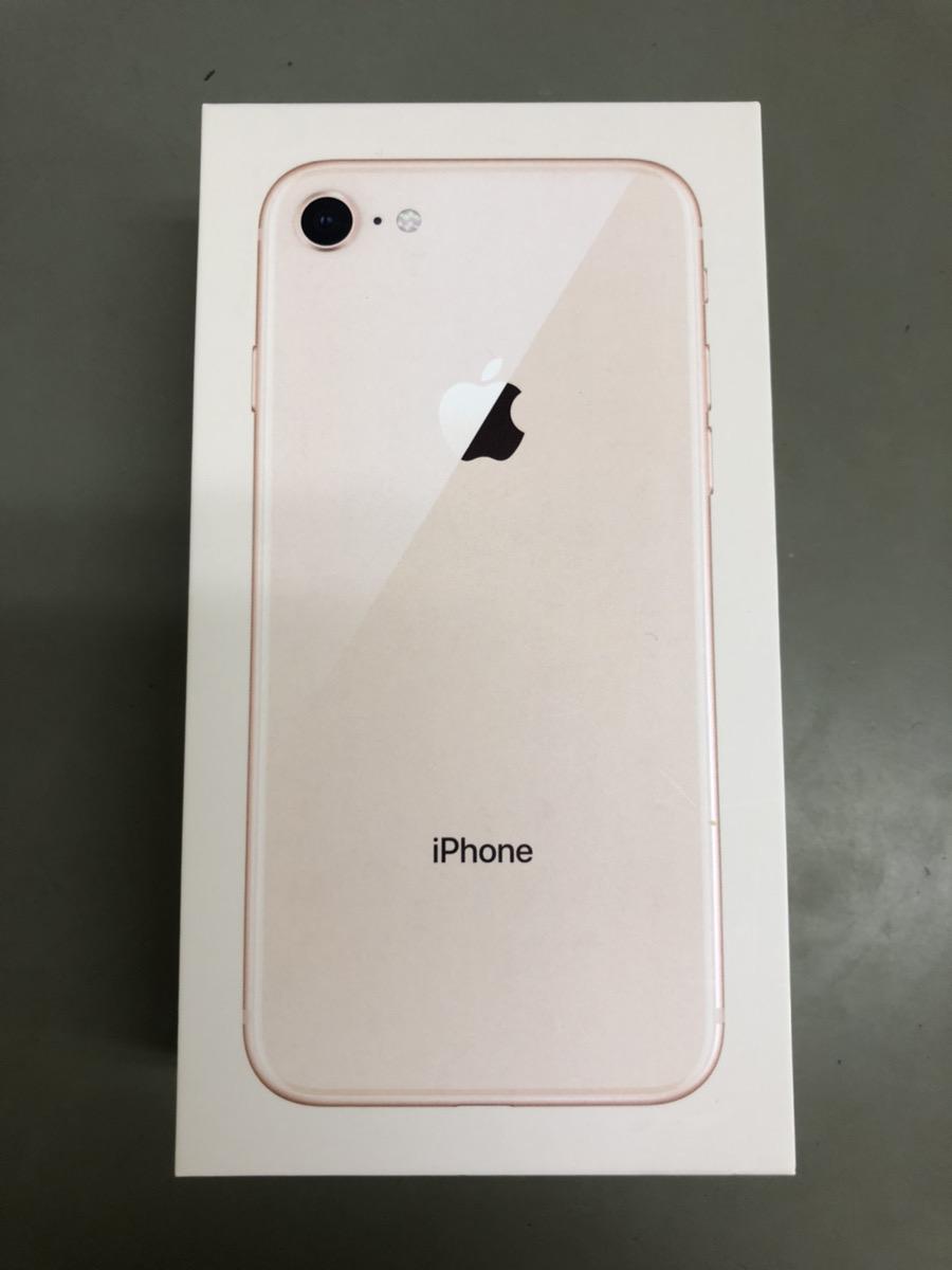 iPhone8 128GB シルバー au ○ 中古