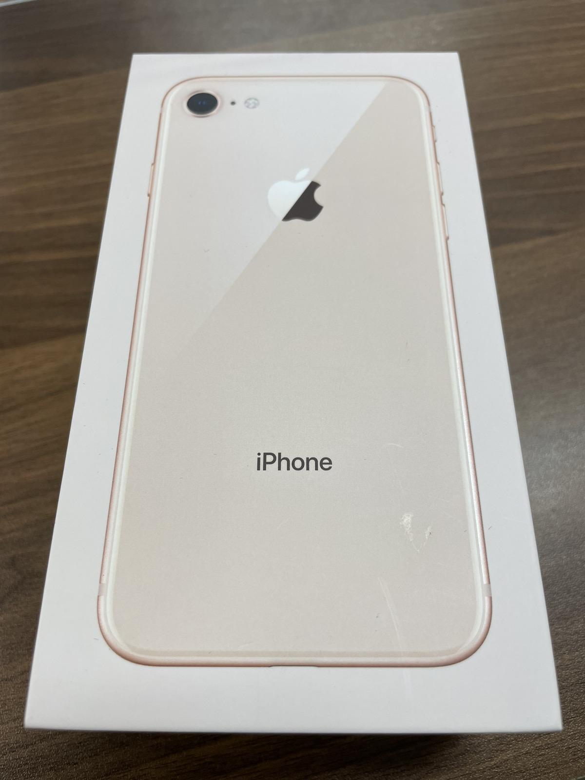 iPhone 8 64GB ゴールド au△ 中古