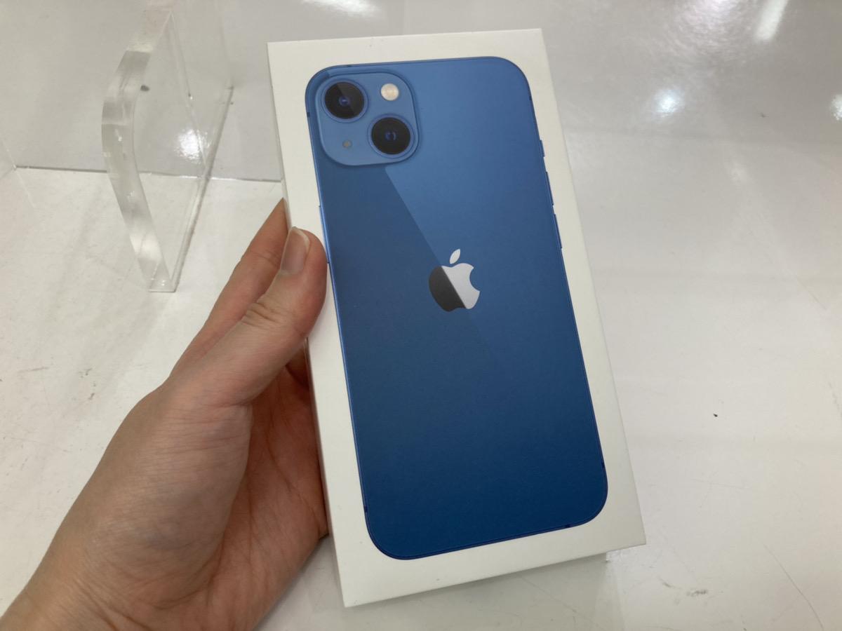 iPhone13 256GB ブルー simフリー 新品未開封
