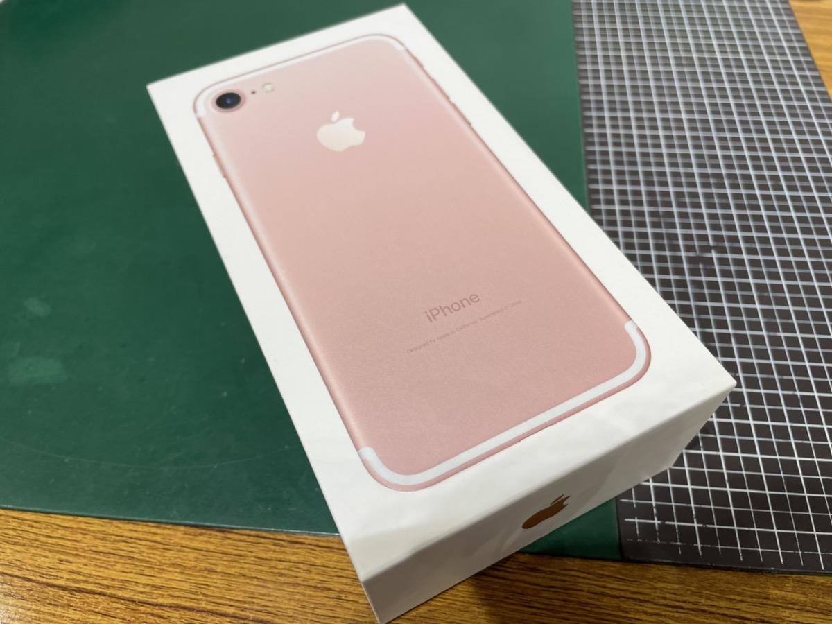 iPhone7 256GB AppleSIMフリー 中古