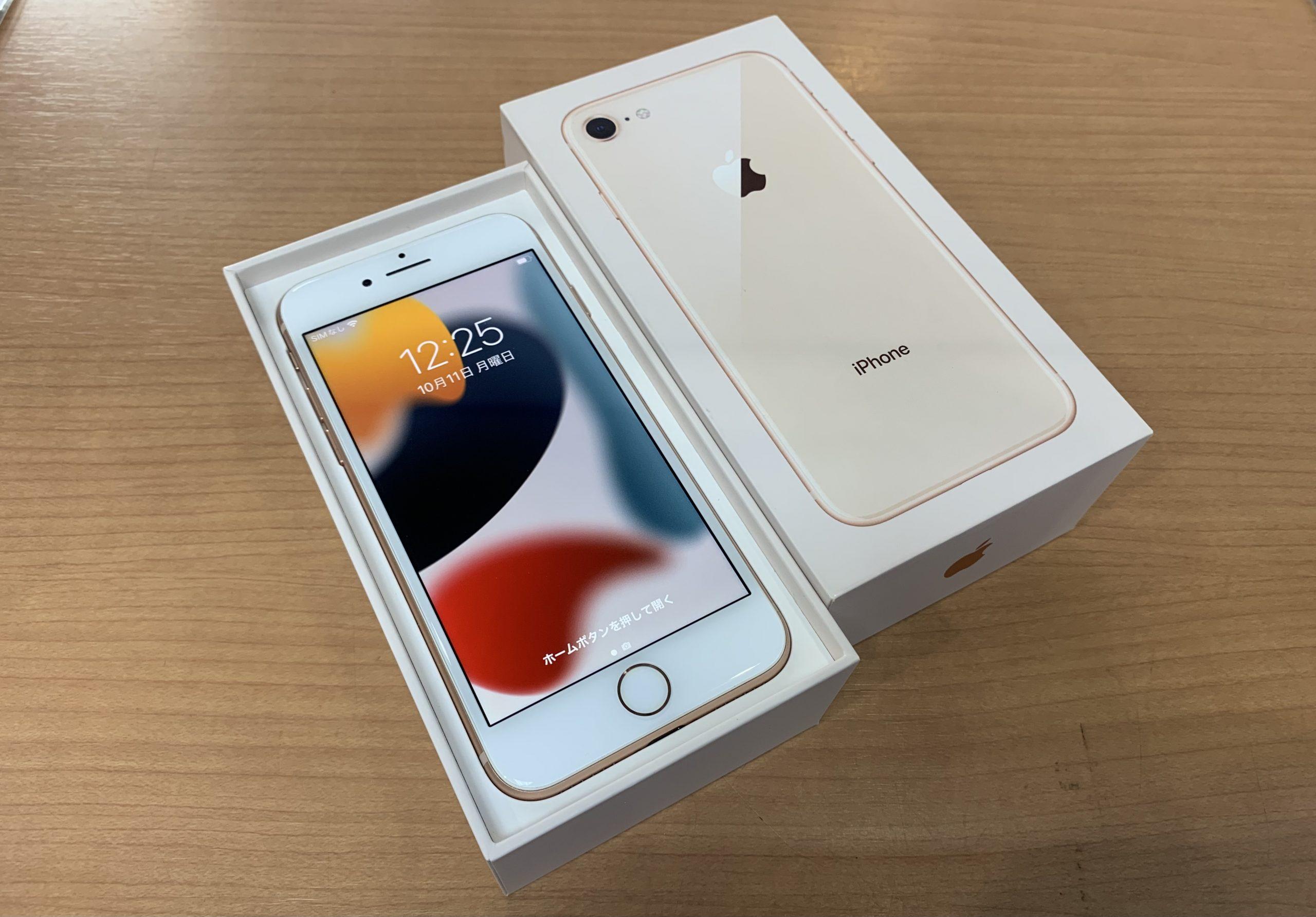 iPhone8 64GB docomo 中古 バッテリー劣化